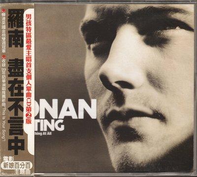 羅南RONAN KEATING 盡在不言中WHEN YOU SAY NOTHING AT ALL 單曲CD+側標