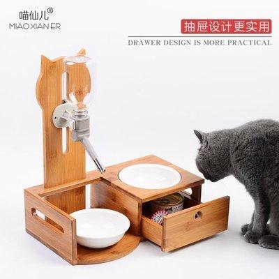 【興達生活】抽屜式實木竹木飲水碗兩用陶瓷碗碗貓頭寵物用品狗碗貓碗`27975