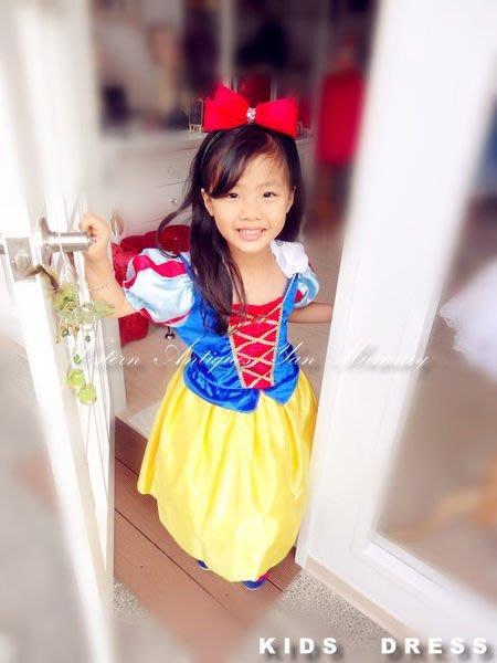 妍媽咪兒童禮服出租~迪士尼白雪公主裝扮造型服~萬聖節表演派對寫真