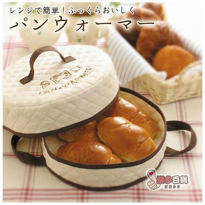 樂多百貨 日本skater 麵包加熱防硬保溫包-微波爐專用/小朋友可自行使用/麵包擺設佈置/歐美鄉村風/布藝居家雜貨