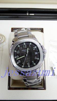 Used-  Patek Philippe 手錶 Ref : 5167/1A 原廠保證書   原廠錶盒     行貨