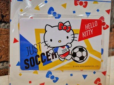 20小時出貨 Hello Kitty一卡通世足賽運費可合併 台北高雄桃園捷運火車卡7-11全家OK萊爾富超商用非悠遊卡