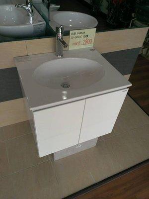凱薩LF-5024C浴櫃+日本精密陶瓷芯龍頭,特惠價~東華衛浴生活館.實體門市安心選購