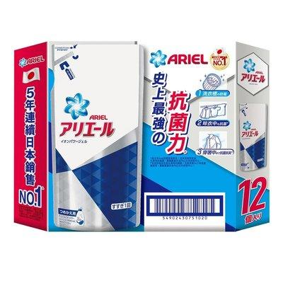 卓佑小舖♥Ariel 抗菌防臭洗衣精補充包 720g 12袋 Liquid Laundry