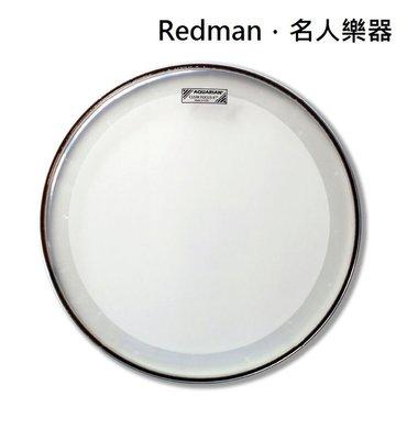 【名人樂器 】AQUARIAN CCFX-16 鼓皮 Focus-X 16