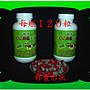 120粒專利肉桂萃取物+苦瓜萃取物+綠咖啡...