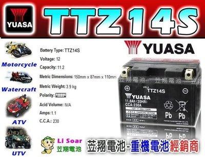 ☎ 挺苙電池 ►湯淺 YUASA重型機車電池TTZ14S YAMAHA XJR V-MAX FZS 1000 FZ1