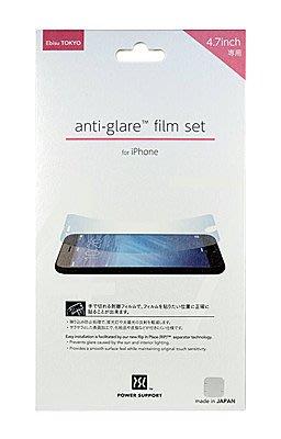 公司貨 日本進口 POWER SUPPORT iPhone 6 Anti glare 螢幕保護貼 霧面 可代貼