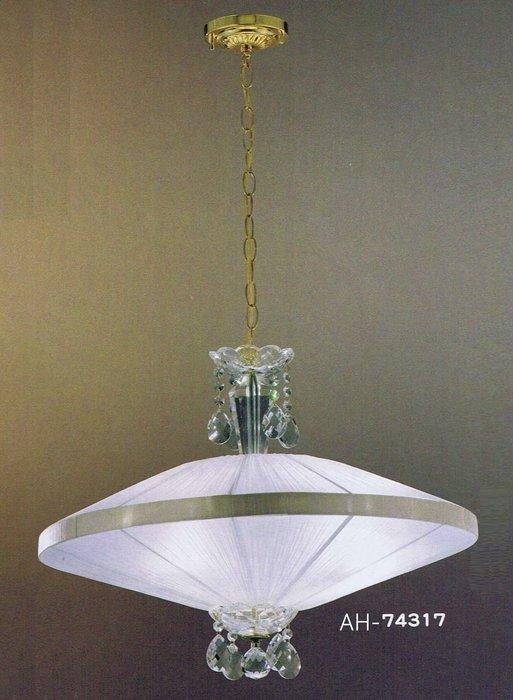 【昶玖照明LED】吊燈系列 E27 居家臥室 客廳陽台 書房玄關餐廳 鋼材鍍鉻 皮罩 水晶 5燈 AH-74317