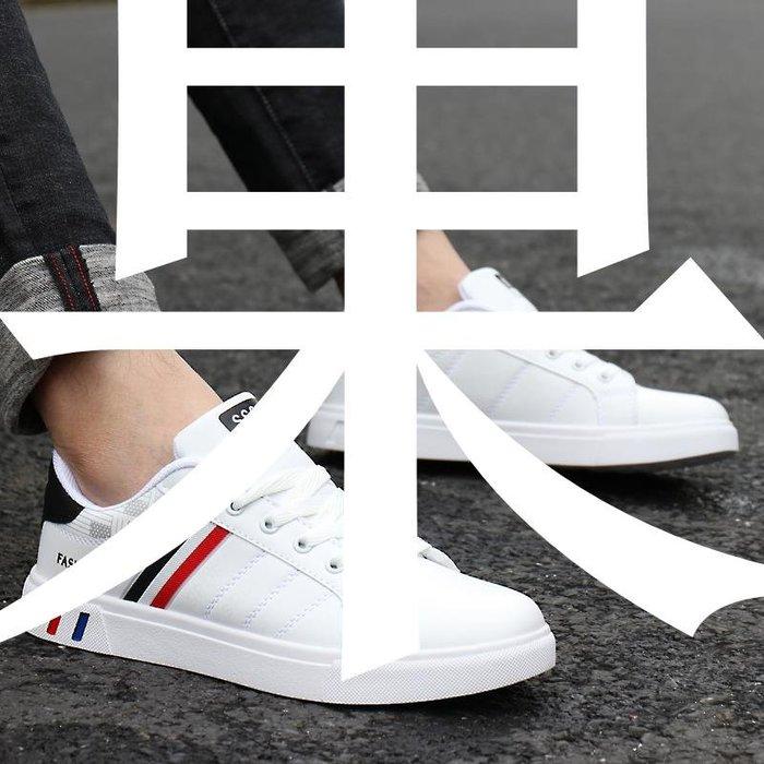果果家正韓男鞋小白鞋男春鞋情侶鞋正韓內增高潮鞋低幫防水白色休閒鞋學生平板鞋