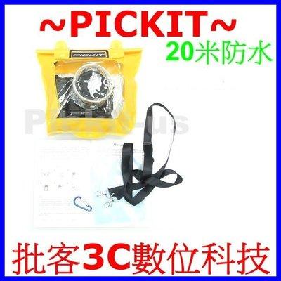 數位相機+伸縮鏡頭 微單眼通用 20M 防水包 防水袋 Nikon 1 one S2 J4 J3 V3 J1 AW1