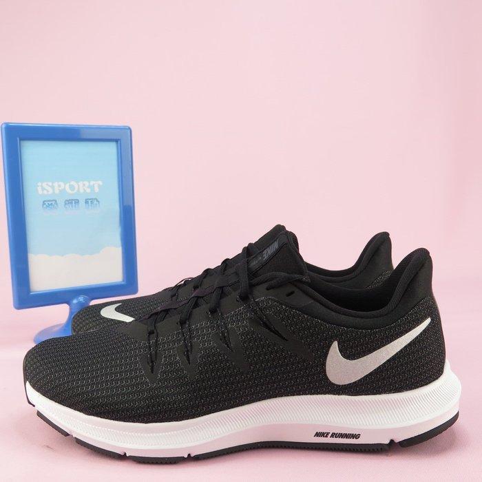 【iSport愛運動】 WMNS NIKE QUEST 慢跑鞋 AA7412001 黑 男女款