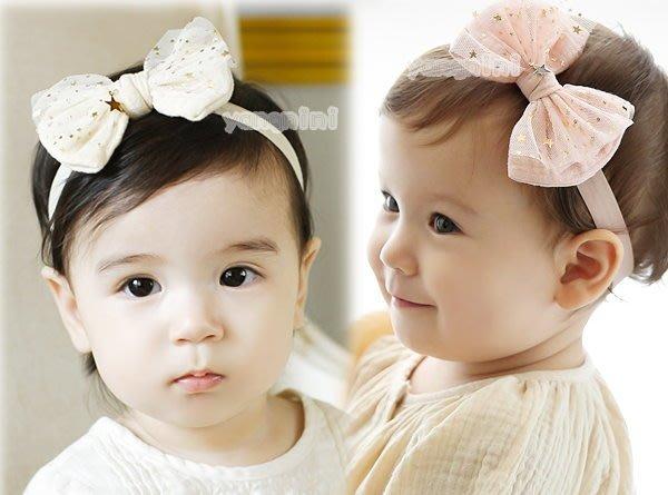 果漾妮妮 韓國款棉質蝴蝶結彈性帶 寶寶 嬰兒 髮帶  頭帶 兒童 搭配禮服 婚禮【 P3889】