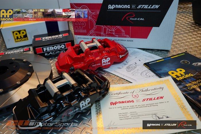 AP RACING BY STILlEN Radi-CAL CP-8530四活塞原裝套裝 355x32mm / 制動改