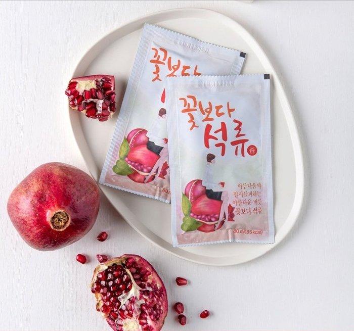 匯盈一館~韓國100%純石榴果汁 每日石榴汁80ml  3包/組試喝包
