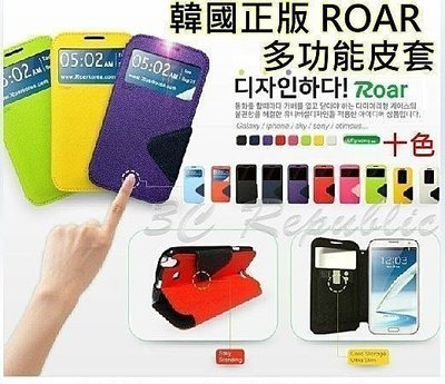 出清 ROAR IPHONE6(4.7吋) IPHONE6 PLUS(5.5吋) 可插卡 視窗 站立 支架 皮套