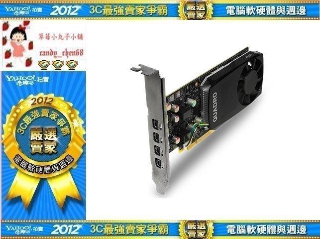 【35年連鎖老店】麗臺 NVIDIA Quadro P600 2G DDR5 128bit顯示卡有發票/3年保固
