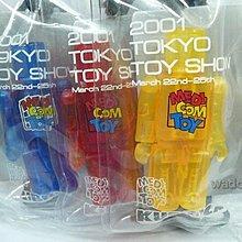 特價 全新 限定 Medicom 100% 2001 Tokyo Toy Show 限定 Kubrick 3 隻