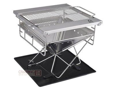 【山野賣客】野樂 Camping Ace 18-8不銹鋼大號焚火台 ARC-236 烤肉架 烤肉爐 炭烤爐 BBQ 營火