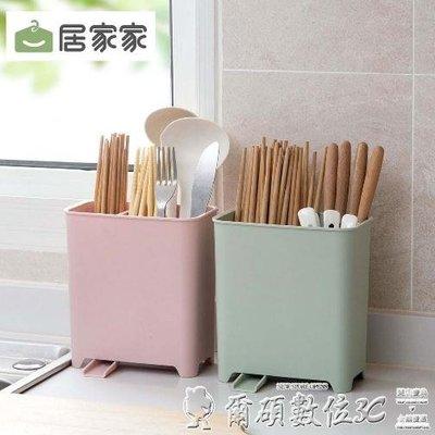 筷子筒塑料瀝水筷子架勺子置物架多功能廚...