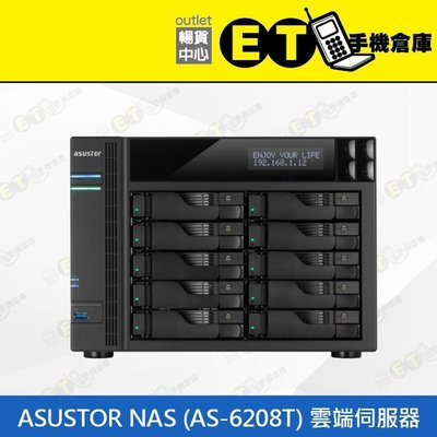 ET手機倉庫 全新!ASUSTOR NAS AS6208T 雲端伺服器 AS-6208T 〈四核心處理器〉附發票 新北市