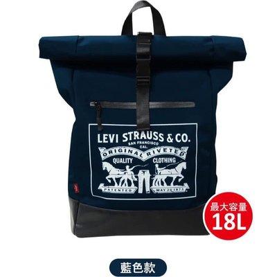7-11 Levi's 經典防潑水 筆電 後背包 可放14吋筆電 防潑水布面 拉鍊夾層 全新 現貨 藍色 限量款
