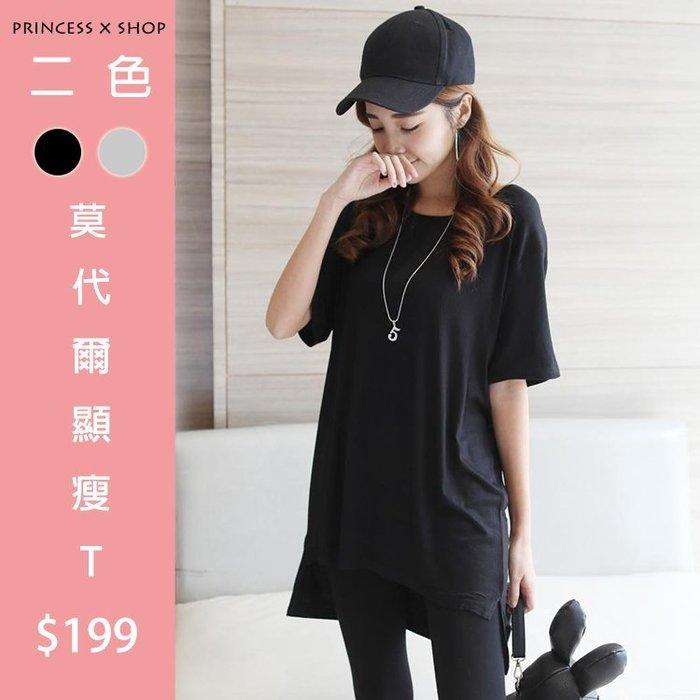 ❤Princess x Shop❤兩色莫代爾短袖大碼寬鬆T恤歐美風顯瘦DL19030625正韓洋裝一字領露肩性感