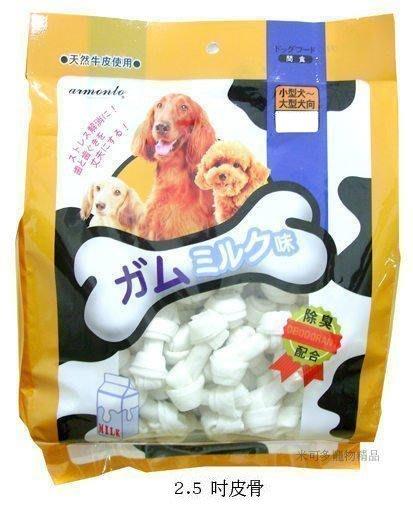 ☆米可多寵物精品☆AMT-25120阿曼特2.5吋香濃牛奶打結骨牛奶牛皮捲牛奶骨潔牙骨買箱免運