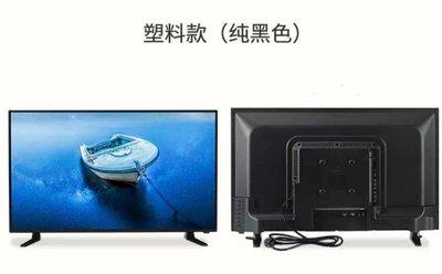 電視特賣-全新LG面板50型LED$6488 保固5年送hdmi線