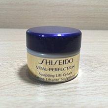 【RITA美妝】Shiseido資生堂 全效抗痕緊顏白金霜 7ml(2017年4月製造) $160 滿千免郵!