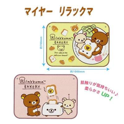 尼德斯Nydus 日本正版 San-X 保暖毯 拉拉熊 懶熊 懶妹 小黃雞 毛毯 披巾 披肩 小毯子-共2款