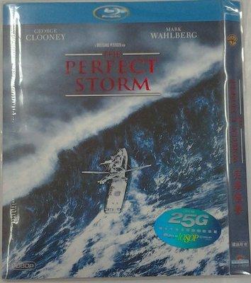 【藍光電影】完美風暴  PERFECT STORM  12-017
