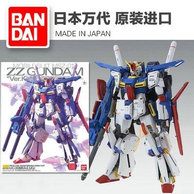 【日本直郵】萬代 MG 1/100 MSZ-010 ZZ高達 Ver.Ka 卡版