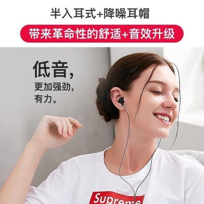 麥麥部落 原裝耳機耳麥Y通用Y小米8高音質6X華為O蘋MB9D8