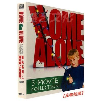 兒童喜劇電影 小鬼當家1-5部全集 DVD 國語/英語 全新盒裝 5碟 唔西.迪西 H227
