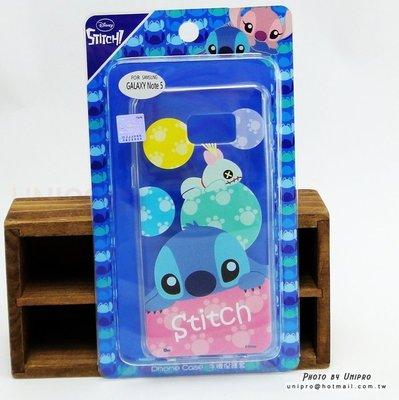 【UNIPRO】三星 NOTE5 迪士尼 史迪奇 STITCH 透明 TPU 手機殼 軟殼 N9208