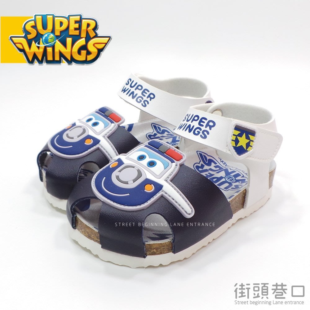 SUPER WINGS 超級飛俠 勃肯鞋 童鞋 涼鞋 休閒鞋 【街頭巷口 Street】 KRS83807W 白色
