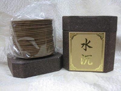 涵堯香品      香品類     優質 水沉香       3.5h