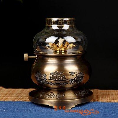 【福寶堂】佛教用品 銅油燈銅調光油燈 蓮花招財進寶調光油燈 仿古供燈(單個)