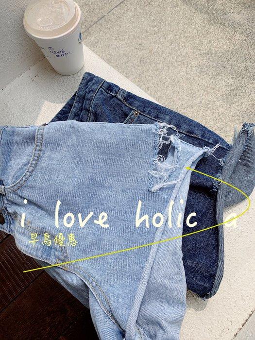 【i_love-holic_a】當你在猶豫時你就錯過ㄌ