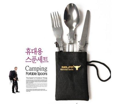 戶外便攜式折疊勺子不銹鋼可折疊刀叉勺野餐三件套餐具露營