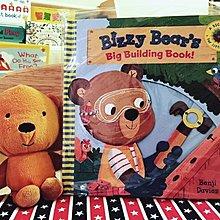 全新包裝未拆 英國原裝硬體書 精裝版 Bizzy Bear's 人氣可愛操作書 寶寶童書