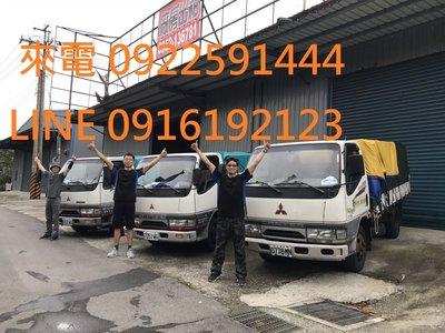 福太平價搬家公司   台北市搬家