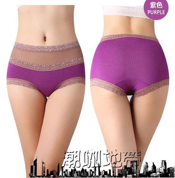 店長推薦5條 夏薄款三角內褲女士蕾絲邊性感無痕莫代爾中腰褲頭比純棉透氣