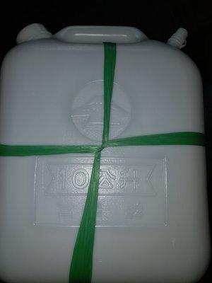 油桶10公升 儲水桶 提水桶 塑膠桶_粗俗俗五金大賣場