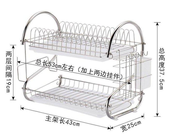 YEAHSHOP 碗架瀝水架籃家用品廚房置物架控Y185