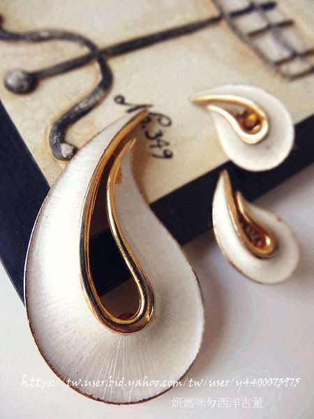 黑爾典藏西洋古董 ~古董大牌 JJ 銀色琺瑯 水滴 流線 套組~復古收藏裝飾古著襯衫