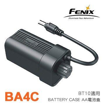 【EMS軍】FENIX菲尼克斯 BA4A BATTERY CASE A(公司貨)#BA4A