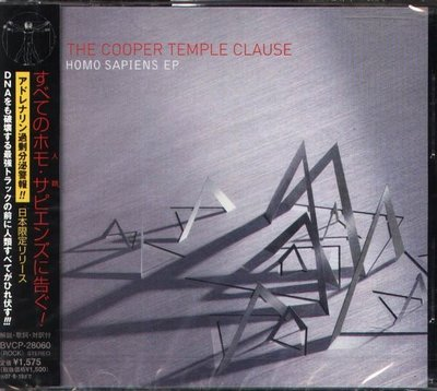 (甲上唱片) The Cooper Temple Clause - Homo Sapiens - 日盤