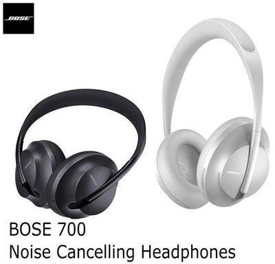 【d-PRICE 數位家電㍿】Bose 700 無線消噪耳機